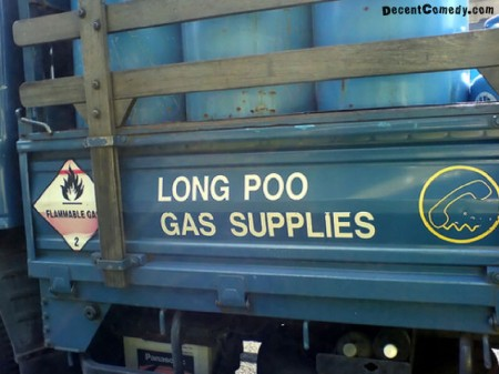 Long Poo Gas